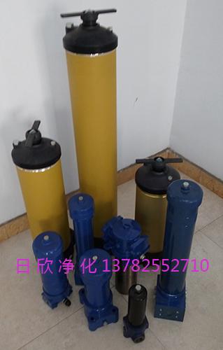 抗磨液压油PALL滤芯国产化滤油机厂家8370-YC03过滤器