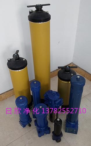 过滤滤芯PALL替代9901过滤器工业齿轮油