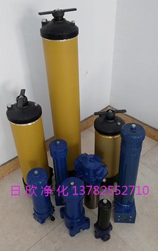 国产化过滤器厂家抗磨液压油滤芯PALLUR319过滤器