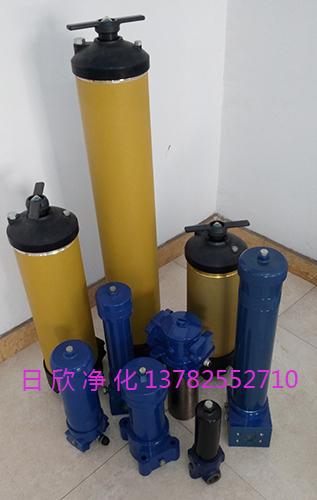9660过滤器日欣净化PALL滤芯齿轮油国产化
