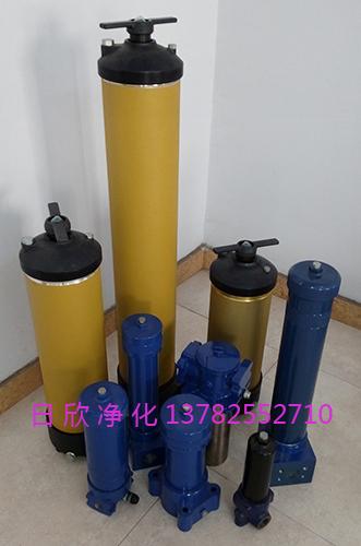 PALL滤芯替代净化设备9904过滤器工业齿轮油