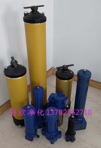 过滤器4740过滤器替代4740过滤器抗磨液压油