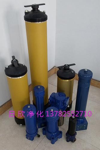 过滤器PALL油过滤4741过滤器液压油国产化