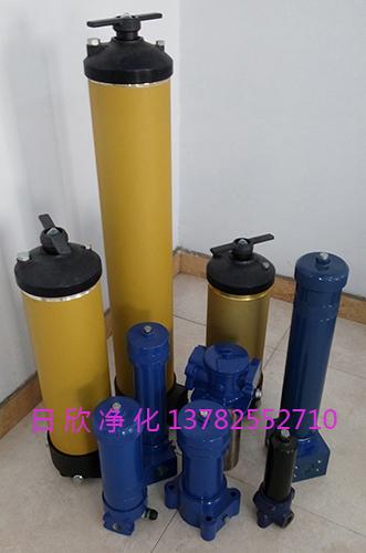 工业齿轮油UR219过滤器替代过滤器PALL过滤器