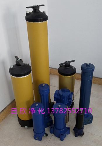 9900国产化9900过滤器滤油机工业齿轮油