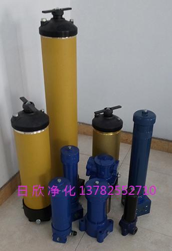 润滑油替代过滤器厂家7400过滤器7400过滤器