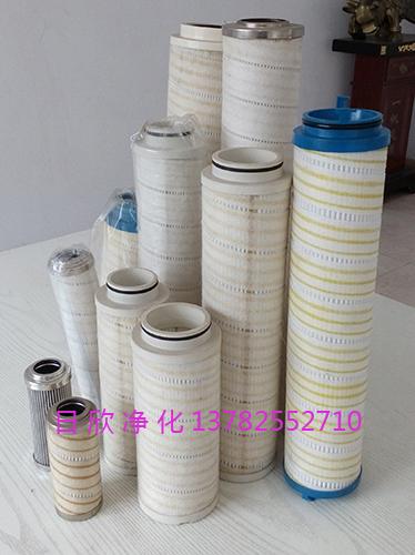 齿轮油国产化HC8314FKP16Z8314滤芯