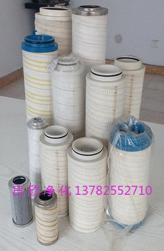 替代8314滤芯工业齿轮油HC8314FKP39Z净化设备