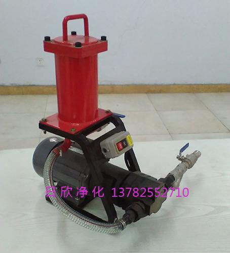 净化增强煤油小型滤油机BLYJ-16
