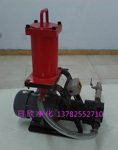 微型滤油机实用机油BLYJ-16滤芯