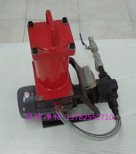 优质BLYJ-10小型过滤机液压油净化设备滤油机厂家