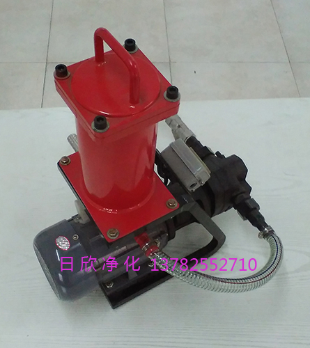 滤油机厂家手提式滤油机抗磨液压油BLYJ-16高粘油