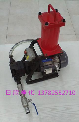 高质量BLYJ-10手提便携滤油机柴油日欣净化