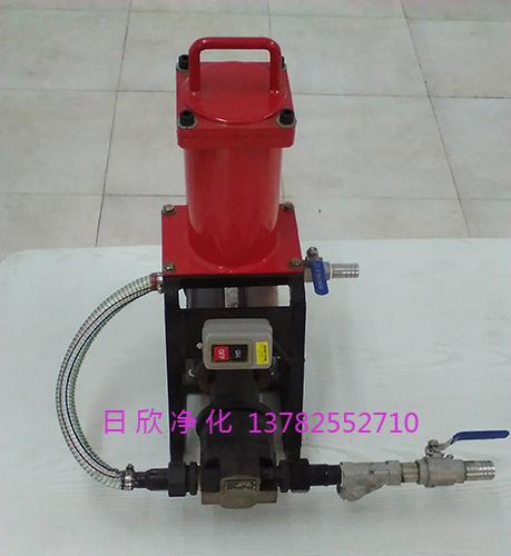 BLYJ系列齿轮油过滤加油机日欣净化增强