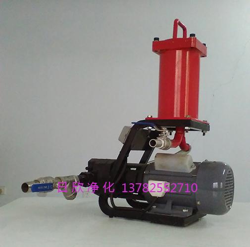 高档BLYJ-10滤油机厂家日欣净化过滤加油机汽轮机油