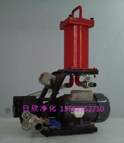 日欣净化高级微型便携滤油机机油BLYJ-16