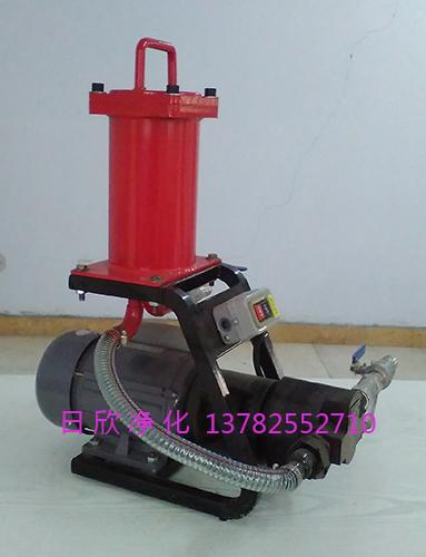 实用BLYJ系列便携式滤油机净化设备液压油