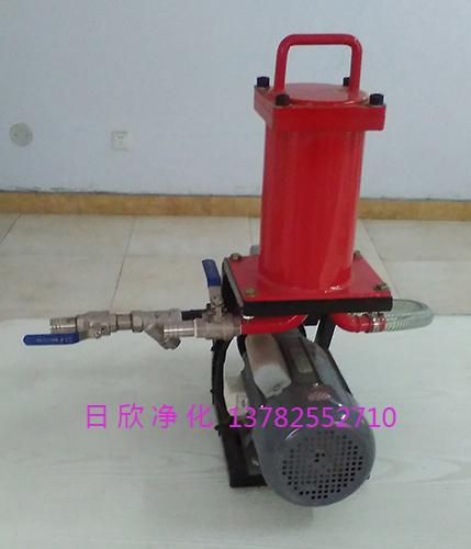 净化BLYJ滤油机厂家加油过滤机高级工业齿轮油