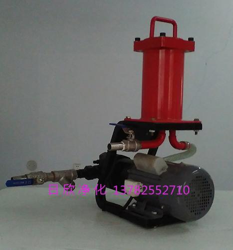 耐用BLYJ-16过滤器微型便携滤油机齿轮油