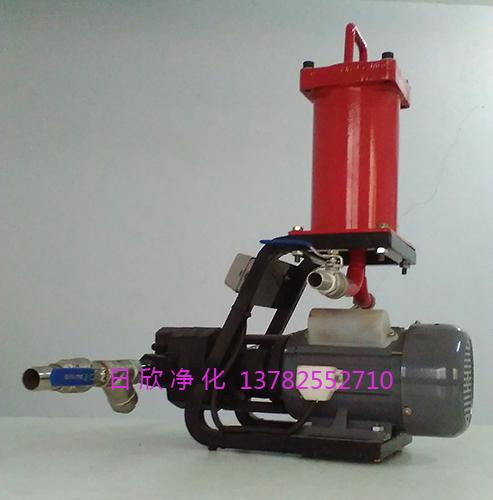 便携过滤机BLYJ-10机油滤芯不锈钢滤油机厂家