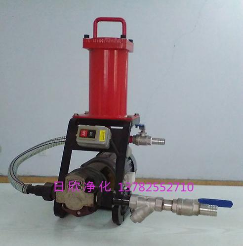 小型滤油机高粘度BLYJ-6抗磨液压油滤油机厂家过滤器