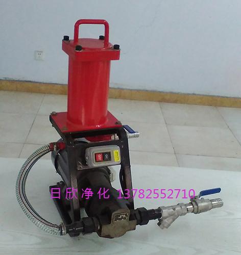 工业齿轮油高档BLYJ-10过滤加油机过滤器