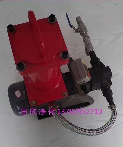 日欣净化增强BLYJ系列齿轮油过滤加油机