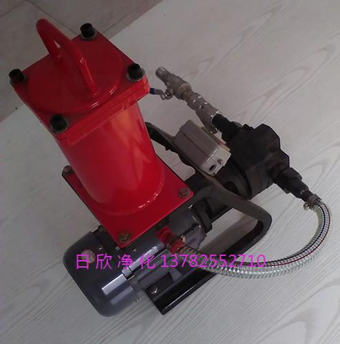 高品质净化便携式滤油机汽轮机油BLYJ系列