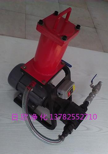 滤油机厂家BLYJ系列高配小型便携滤油机机油净化