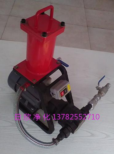 BLYJ-16便携式滤油机汽轮机油不锈钢净化设备