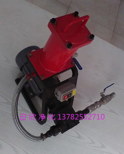 滤芯BLYJ系列润滑油手提便携滤油机