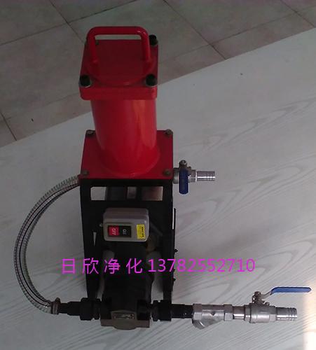 机油优质过滤加油机BLYJ日欣净化