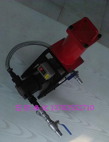 机油优质过滤器微型便携滤油机BLYJ-16