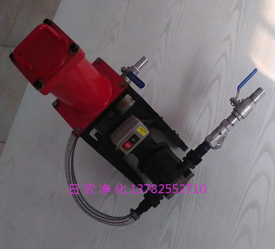 BLYJ-10滤油机厂家润滑油滤油机厂家小型滤油机不锈钢
