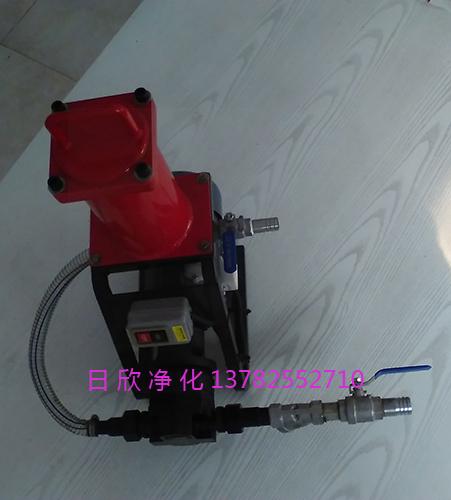 微型便携滤油机高配置工业齿轮油BLYJ净化