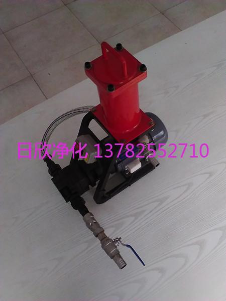 小型便携滤油机净化BLYJ-10高档机油