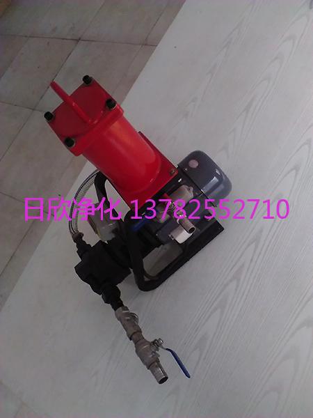 便携过滤机滤油机厂家BLYJ-10滤油机柴油增强