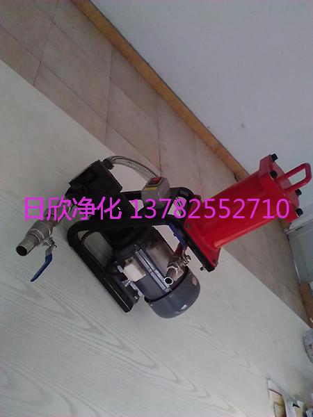 滤油机抗磨液压油手提式滤油机高级BLYJ-10