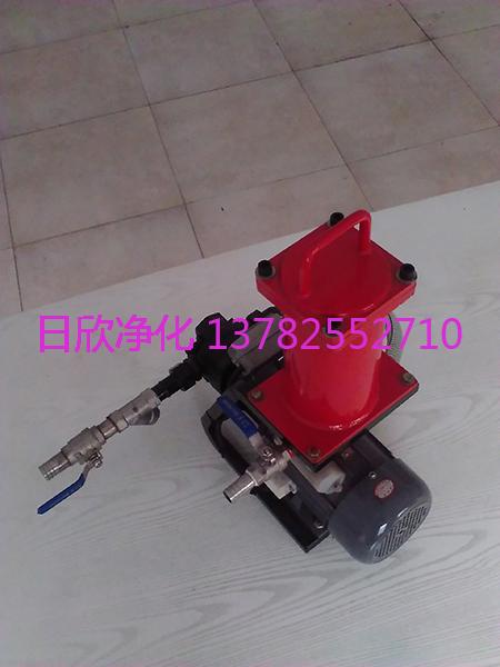 柴油耐用日欣净化小型滤油机滤油机厂家BLYJ-10