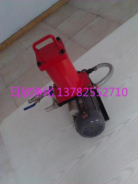 BLYJ-10滤芯机油高配置滤油机厂家小型过滤机
