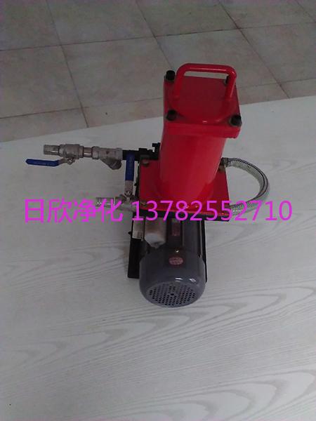 小型滤油机煤油净化BLYJ-16增强
