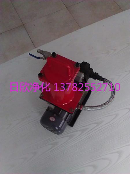 BLYJ-6滤油机微型便携滤油机齿轮油不锈钢