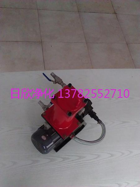便携过滤机净化增强液压油BLYJ-16