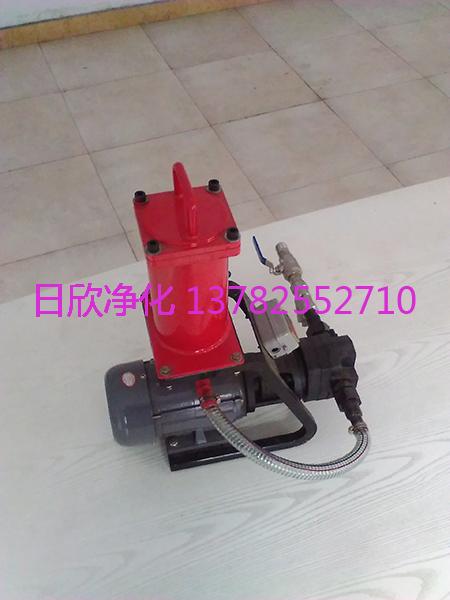 滤油机厂家防爆微型滤油机BLYJ-16煤油