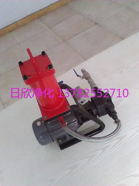 净化加油过滤机耐用BLYJ-6煤油