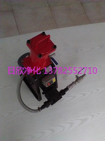 日欣净化汽轮机油BLYJ-16增强加油过滤机