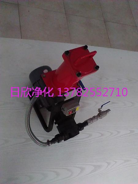 抗磨液压油小型滤油机BLYJ-6过滤器高粘度滤油机厂家