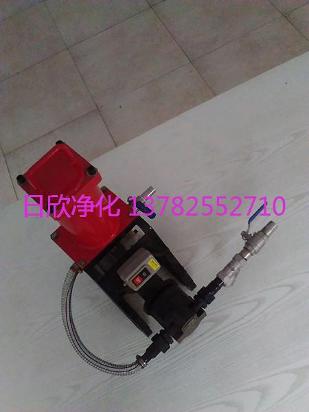 滤油机机油BLYJ小型便携过滤机防爆