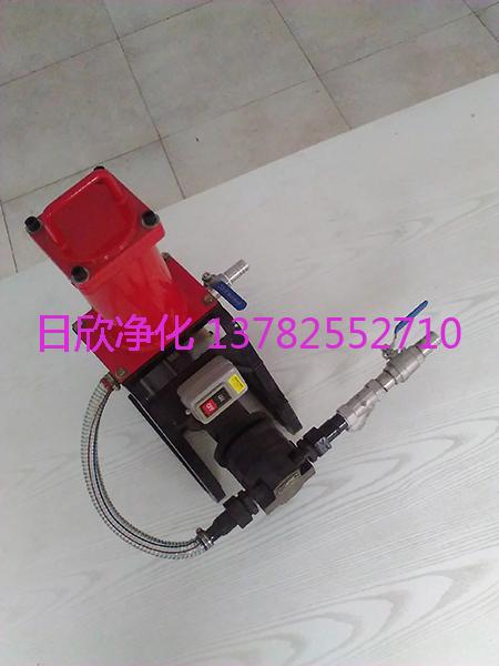 BLYJ-10高档汽轮机油日欣净化过滤加油机滤油机厂家