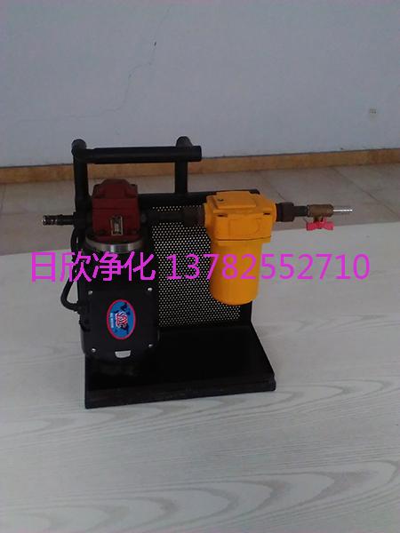 便携过滤机BLYJ液压油净化设备高质量